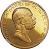 フランツ・ヨーゼフⅠ世金貨
