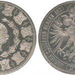 1873年ウィーン射撃祭2フローリン銀貨