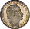 フランツ・ヨーゼフⅠ世銀貨